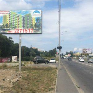 Внешняя реклама на билбордах по ул.Набережной, Киев-Вышгород, 150 после поворота на ул.Киевская, слева