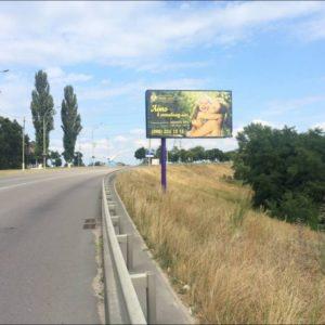 Внешняя реклама на билбордах по ул.Набережная, Вышгород-Хотяновка, 200 м после остановки Хотяновка, справа