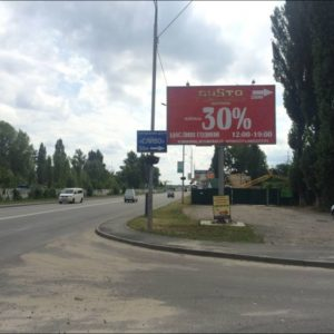 Внешняя реклама на билбордах по ул.Набережная, Киев-Вышгород, на повороте на ул.Школьная, заправка WOG-слева