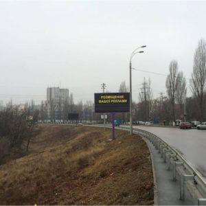 """Внешняя реклама на билбордах по ул.Набережная, Вышгород-Хотяновка, 450 м после автобусной остановки """"Хотяновка"""""""