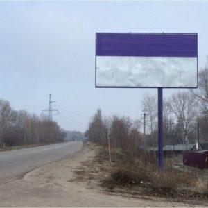 Билборд размещен по дороге P69 Киев-Вышгород-Десна-Чернигов км 32+520(справа), поворот на ул.Валовая