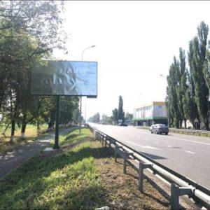 Внешняя реклама на билбордах в М-07 Киев-Ковель км 37+600 справа (Бородянский район)